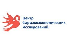 Центр фармаэкономических исследований